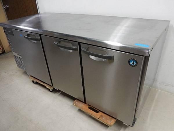 ホシザキ テーブル形冷凍冷蔵庫