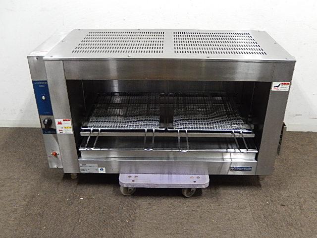 ニチワ 電機魚焼機 GNU-51