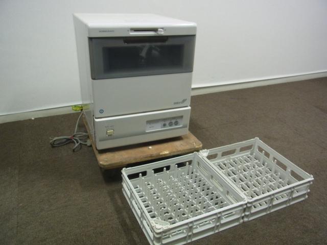 ホシザキ 食器洗浄機 食洗機 JW-10C3