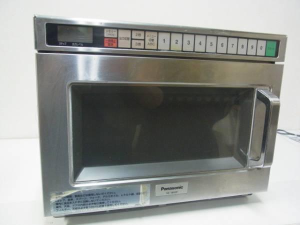 パナソニック 電子レンジ 200V NE-1800P