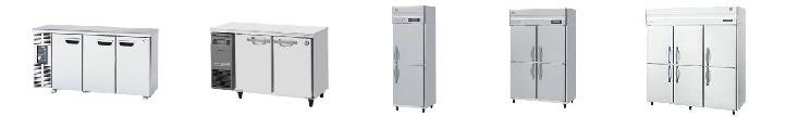 業務用冷蔵庫、業務用冷凍庫、コールドテーブルなど業務用冷凍冷蔵庫の買取品目