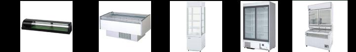 冷凍ショーケース、冷蔵ショーケース、ネタケース、ワインセラー、プレハブショーケースなどショーケースの買取品目